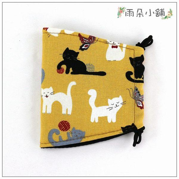 口罩 包包 防水包 雨朵小舖N036-278 布面大人口罩-黃線球笑笑貓10089 funbaobao