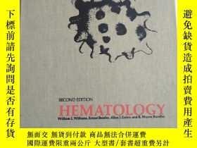 二手書博民逛書店HEMATOLOGY(精裝罕見看圖)Y10368 英文 出版19