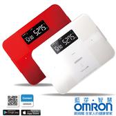 【醫康生活家】OMRON歐姆龍藍芽智慧體重體脂計HBF-254C►母親節特惠檔-好禮買就送