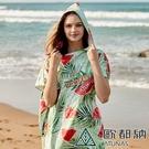 【南紡購物中心】【ATUNAS歐都納】潮流速乾斗篷連帽浴袍(A1ACCC02西瓜)
