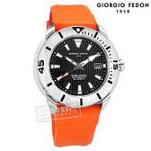 GIORGIO FEDON 1919 / GFCH001 / 機械錶 潛水錶 自動上鍊 藍寶石水晶玻璃 防水200米 橡膠手錶 黑x橘 47mm