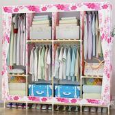 衣櫃實木櫃子簡約現代臥室家用組裝經濟型大衣櫥省空間BL 【萬聖節推薦】