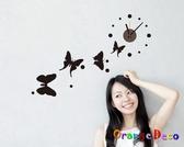 壁貼【橘果設計】舞蝶 靜音壁貼時鐘 不傷牆設計 牆貼 壁紙裝潢