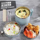 304不銹鋼保溫飯盒便當盒學生分格快餐杯泡面碗日式兒童雙層隔熱