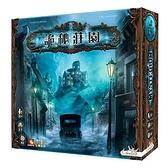 桌上遊戲 詭祕莊園
