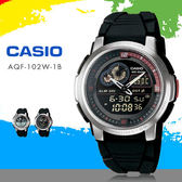 CASIO AQF-102W-1B 指針數字雙顯運動錶 AQF-102W-1BVDF 現貨 熱賣中!