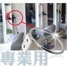 【美髮沙龍必備】放吹風機專用架(白鐵)單圈-無附螺絲 [20550]