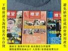 二手書博民逛書店《膫望》(2002年4月8日、15日、22日) 罕見三本會售Y395808 出版2002
