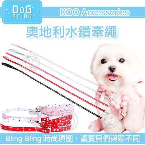 【培菓平價寵物網】《KOO Accessories奧地利水鑽》奧地利水鑽牽繩(1.5×110cm)-S