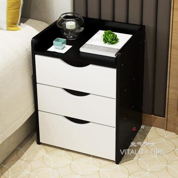 床頭櫃簡約簡易現代臥室收納櫃儲物櫃TW【一周年店慶限時85折】