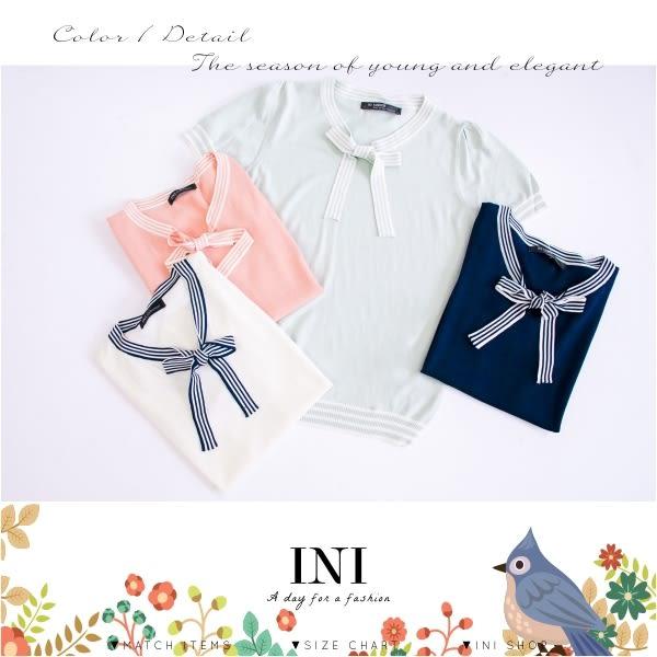 【INI FASHION】都會簡約氣質舒適針織上衣.四色