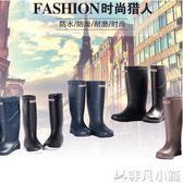 雨靴 三明美中筒男士雨鞋高筒水鞋男雨靴防水鞋素色水靴男185501 非凡小鋪