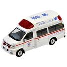 TOMYTEC TLVN-43 01c NISSAN PARAMEDIC 救護車(水戶市消防本部)_TV24592