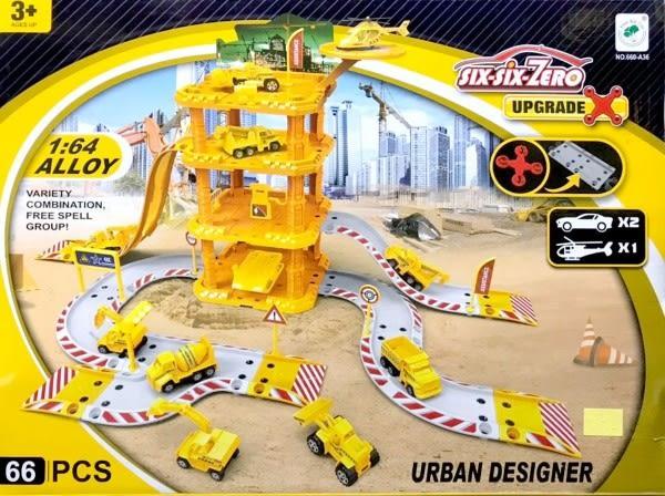 Six Six Zero UPGRADE 工程停車場組 需簡易組裝 66PCS TOYeGO 玩具e哥