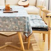 桌布 日式布藝棉麻餐桌布夏季和風清爽桌布布藝長方形茶幾布台布可定制igo  瑪麗蘇精品鞋包