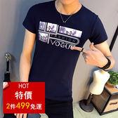 男T恤 男短t恤 韓版T恤 韓版修身3D印花 個性休閒打底衫【非凡上品】q730