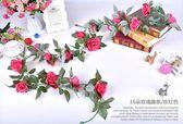 仿真玫瑰花藤條壁掛干花藤暖氣管室內客廳裝飾吊頂塑料花藤蔓植物