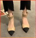 包頭涼鞋女仙女風2021年春季新款高跟鞋百搭尖頭網紅晚晚粗跟單鞋 伊蘿