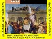 二手書博民逛書店【罕見】Homer Between History And Fiction In Imperial Greek L