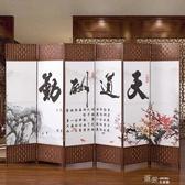 新中式屏風隔斷客廳折屏房間玄關簡易辦公室試衣間養生實木折疊墻 道禾生活館YYS
