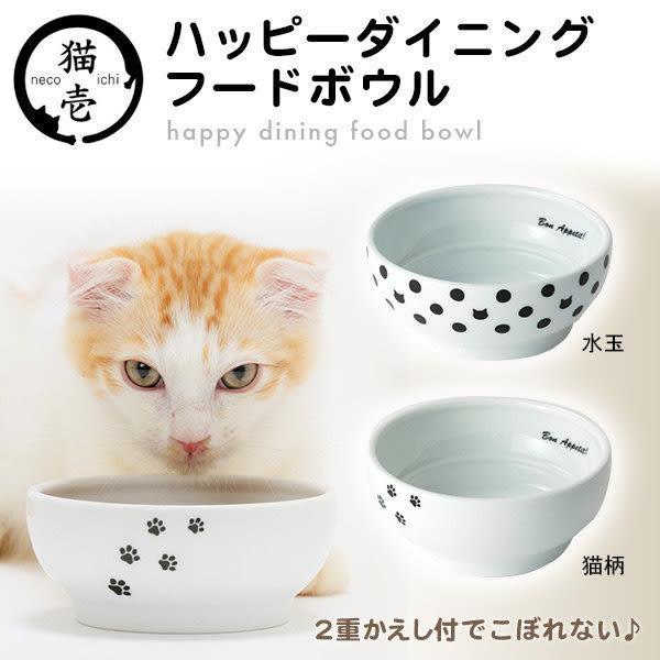 *WANG*貓壹 快樂食光 平底食碗(點點圖)