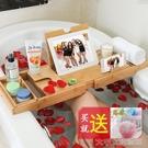 浴缸置物架浴缸置物架伸縮多功能防滑浴缸架輕奢歐式浴室木桶泡澡支架置物板YJT 【快速出貨】