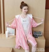寬鬆時尚防曬衣服女裝中長款2020新款韓版夏季休閒薄外套開衫長袖 依凡卡時尚