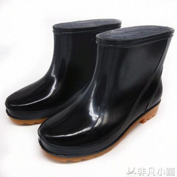 雨鞋男士短筒秋冬季洗車工作膠鞋套鞋保暖加絨防水鞋防滑雨靴   非凡小鋪
