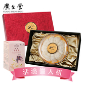 廣生堂 幸福女神節 珍珠頭期燕盞60g禮盒裝 送燕窩女寶膏30入1盒