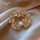胸針葉子珍珠胸針女高檔絲巾扣別針防走光扣夏季2021年新款潮裝飾配飾 芊墨