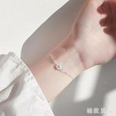 純銀小雛菊手鏈女閨蜜女士森系花朵2019新款潮簡約韓版網紅手飾品 HX3506【極致男人】