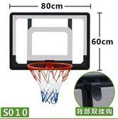 篮球框户外成人篮球架挂式篮球圈儿童室内壁挂式篮框墙壁篮圈010【潮咖地帶】