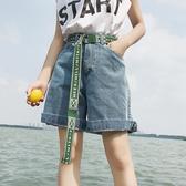 夏季寬鬆高腰闊腿短褲女學生韓版五分牛仔褲