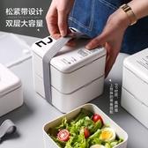 川島屋日式飯盒便當上班族學生分隔型可微波爐加熱保溫午餐盒套裝 快意購物網