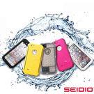 出清品 Seidio Obex iPhone 6/6s Plus 防水殼