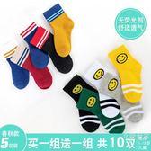 兒童襪子純棉春秋冬寶寶0-1-3-5-7-9-12歲10男童女童中筒嬰兒薄款