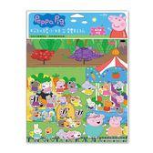【馬鈴薯樂園】粉紅豬小妹立體貼紙(PG003K)