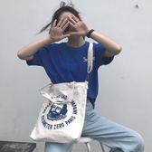 帆布包女單肩斜挎包學生韓原宿