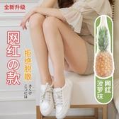 3雙裝 菠蘿絲襪女薄款肉色光腿神器春秋防勾絲隱形連褲襪超薄夏天