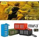 MiFa F6 無線NFC快速配對 戶外藍芽喇叭 藍芽4.0 防水防震防塵 3D音效 藍芽免持通話 可插卡