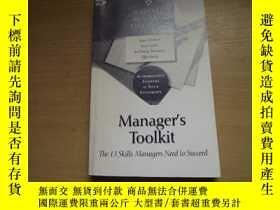 二手書博民逛書店Manager s罕見Toolkit: The 13 Skil