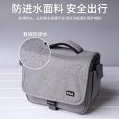 相機包 適用于佳能m50索尼a7m3富士xt30尼康單反相機包數碼收納包 淇朵市集