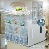 冰箱蓋布防塵罩收納袋家電頂蓋巾洗衣機罩家用歐式遮冰箱罩掛袋『韓女王』