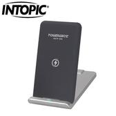 INTOPIC廣鼎 三線圈無線充電板 WCP-09