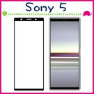 Sony Xperia 5 6.1吋 滿版9H鋼化玻璃膜 3D曲屏螢幕保護貼 全屏鋼化膜 全覆蓋保護貼 防爆 (正面)