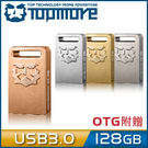 達墨TOPMORE ZH Plus US...