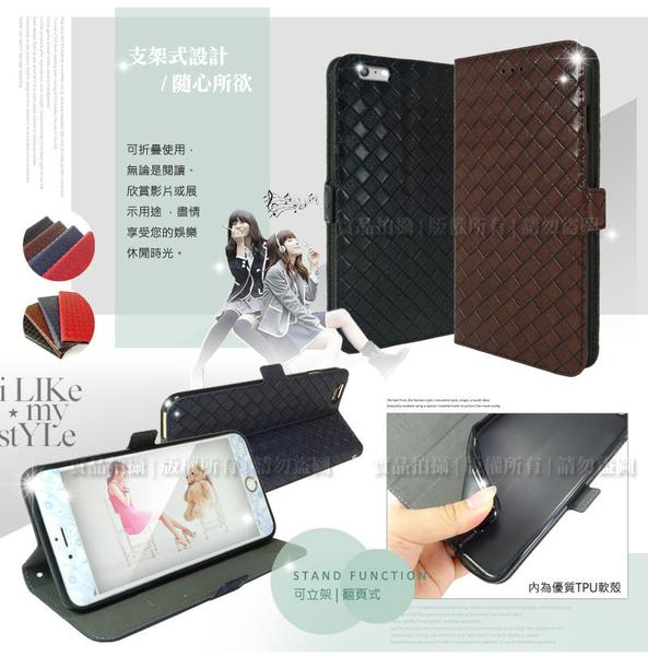 ●ASUS ZenPad 8.0 Z380KL Z380KNL P024/Z380C P022/Z380M P00A 編織紋 平板側掀皮套/可立式/保護套/可放卡片
