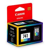 【奇奇文具】佳能Canon CL-741 彩色 原廠墨水匣