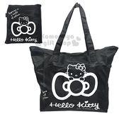 〔小禮堂〕Hello Kitty 折疊尼龍拉桿行李袋《黑白.蝴蝶結.文字》側背袋.旅行袋 4945571-24547