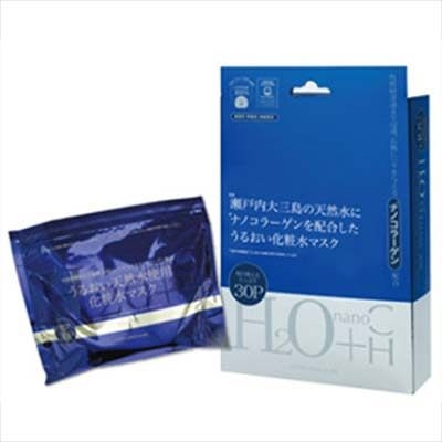 LOOKS H2O+膠原蛋白面膜-30枚 [46730]◇美容美髮美甲專業材料◇